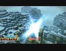 【初見】ドラゴンクエストビルダーズ2をやる(ネタバレ注意) Part 39【PS4PRO】