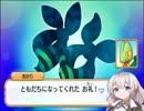 【ポケモン超不思議のダンジョン】あかりとポケモンになって旅をする【part10】