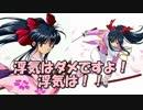 【SOA】【サクラ大戦】太正桜に浪漫の嵐 - 真宮寺さくら特集
