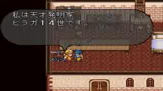 【ロマサガ2】自由に初見実況プレイ part39