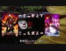 ぺニーワイズが劇場版Fate/stay night [Heaven's Feel]の鑑賞をオススメするようです