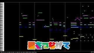 【MIDI】星をつなげて(1番のみ)