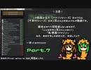 【RimWorld】ふこあマルチ村 Part.7【ゆっくりボイロ実況】