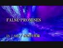 【IA/Amy】FALSE PROMISES【オリジナル曲】