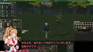 【MoE】勢いのままにダイアロスレスラー列伝 Part3【VOICEROID実況】