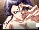 七巴の剣 くのいち淫の章 プレイ動画 パート10