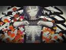 第87位:ニコカラ/乙女解剖/on vocal