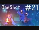【実況】OneShot2週目~チャンスは一度きりなんかじゃない~【#21】