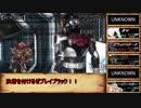 【シノビガミ】紅を継ぐもの8話【実卓リプレイ】