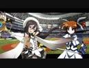 【パワプロドリームカップⅡ】ソードアート・オンラインvs魔法少女リリカルなのは【104戦目】part2