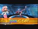 スーパーロボット大戦X-Ω [スパクロ] ギャラクシーエンジェル 期間限定参戦イベント 2 [実況]