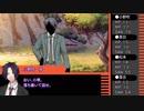 【ゆっくりTRPG】遠い日の慟哭~第五話【CoC】