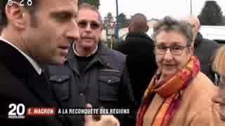 仏政府の国民第討論は偽善だ黄色いベスト