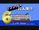第40位:始まりはいつも3号室(6)【実況】