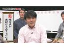 第4位:ゴッドタン 2019/1/19放送分 新春エロかるたを作ろう thumbnail