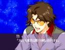 【スパロボW】サーペントテール:ミッション開始【BGM】