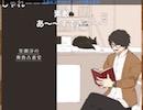 【前半公式生放送】第6回 笠間淳の黄昏古書堂