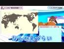 ときのそらが描く世界地図(ざっくり)
