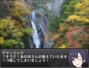 アイドルと見る鳥取県の民話「兵円山のアマンジャク」