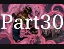 【実況】『封印されし奥義と経典、受け取るがよい!』アークザラッド2を普通に実況プレイ #30