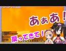 宇志海いちご「ここに入ってみて?」闇夜乃モルル「え?あぁぁぁあ!」←いちご「戻ってきて!戻ってきて!戻ってきて!」