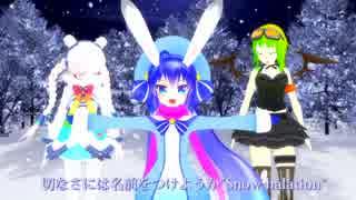 【音街ウナ(Sugar)・Rana41202・GUMI】Sno