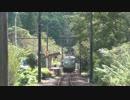 【合作鉄道PV】色は匂へど散りぬるを