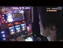 なんこつのぽんこつと呼ばないで vol.099【drop in ch】後編