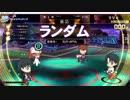 【QMA】サークル対戦_20190119【社・ランダム】