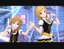 第31位:【ミリシタ】このみ・莉緒 だってあなたはプリンセス MV【身長差】 thumbnail