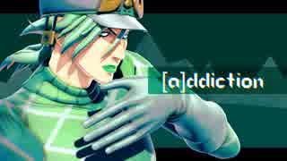 【MMDジョジョ】[A]ddiction【モデル配布】