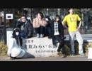 【岡山】チルノのパーフェクトさんすう教室踊ってみたオフ2019 通常Ver