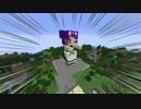 【Minecraft】リトルメイドの布教活動【日常におけるメイド達の活動記】#めぐゆんサーバー
