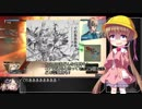 【ゆっくり実況】頭るーちゃんのボーダーブレイク 36回目【BBPS4】