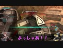 ロジっ子!PS4版ボーダーブレイクその14【突撃フルロジ!トラザ編】