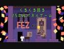 ぐるぐるまわる2.5次元パズルゲーム FEZ #8