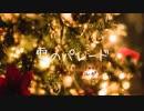 雪のパレード 【初音ミク】 オリジナル曲