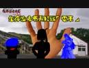 【ポケモンUSM対戦】 生存論者短編集「電車」 【短編】