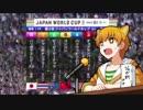 【FGO】CHALDEA WORLD GRAIL (競馬)【MAD】