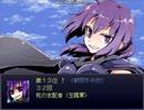 【VIPRPG】 主役キャラクターランキング2018