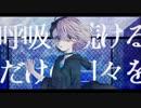 【UTAU新音源配布】つめたいまちのおんなのこ【MINOKA LIAR】