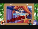 【遊戯王 アニメ感想】遊戯王ヴレインズ84話の感想!!