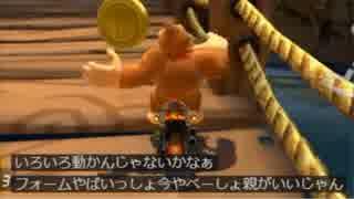 【マリオカート8DX】字幕ありで自分の動画