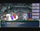 【SW2.0】GM青葉の剣神世界 Session10-15【艦これ卓】