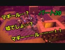 【ドラゴンクエストビルダーズ2】2の世界をよみがえらせる Part20