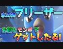 [実況]「ピカブイ」めざせ!シゲルマスターへの道!part18