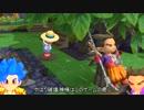 【DQB2】からっぽ島リゾート計画! part0【ゆっくり実況】