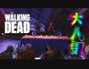毎日投稿【TheWalkingDead】#8ポンコツ生存者、大人気ドラマの世界に立つ。【EP4 八方塞がり】