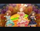 【MV】虹色ドリーマーでスパイスパラダイス【デレステ】