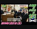 14すまたん、北朝鮮は非核化の具体的処置を。菜々子の独り言 2019年1月21日(月) 0121
